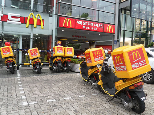 McDonalds and McDelivery Scooters