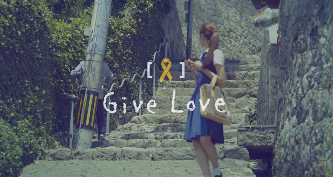 'Give Love' and show your support! Share this video with friends, family and spread the word. #givelove #AKMU #kimcheemag