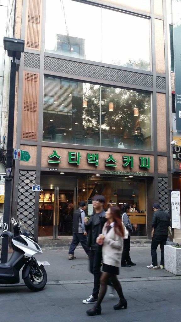 Tourists used to visit Insadong for this Starbucks.