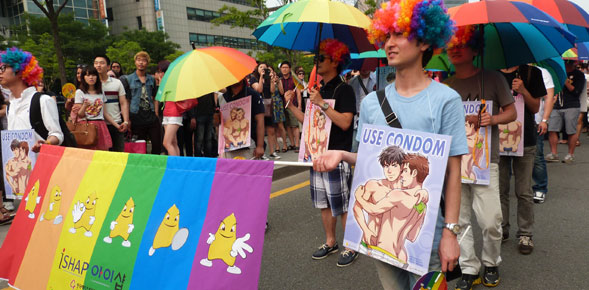 Image result for south korea gay
