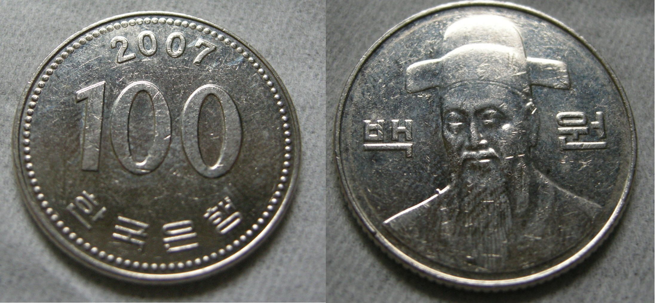 100 Chinese Coin