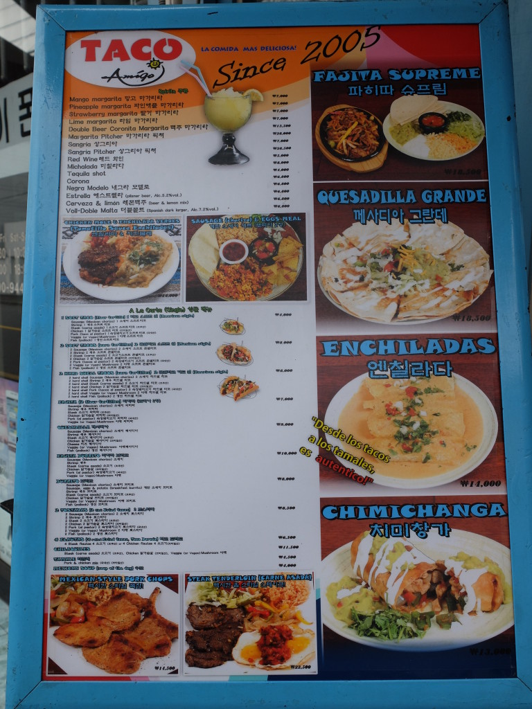 Taco Amigo's menu:  offers all of the Mexican classics