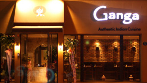 Exterior of Ganga Indian Restaurant