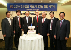 working for an international law firm Korea