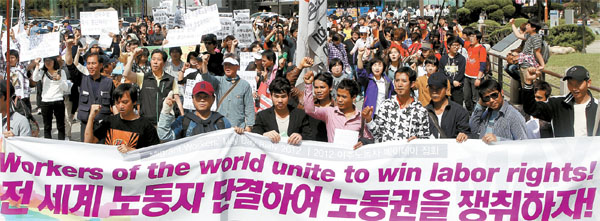 Unskilled migrant workers in Korea