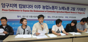 social discourse over the migrant workers' rights